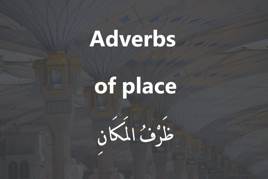 Adverbs of place in Arabic | Arabic free courses