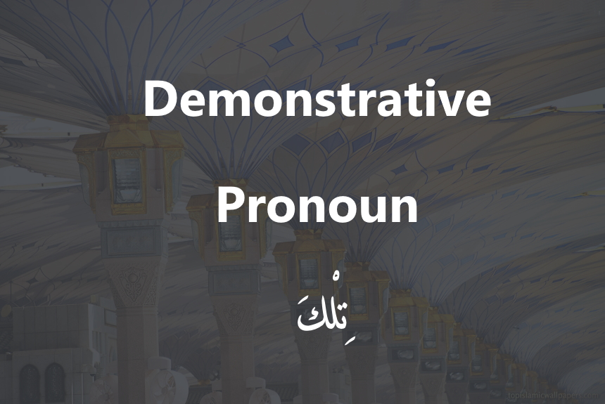 Distance Feminine singular Demonstrative Pronoun