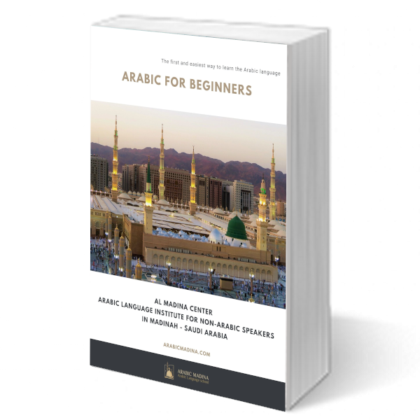 free ebook - arabic for beginners