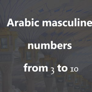 Arabic masculine numbers from 3 to 10