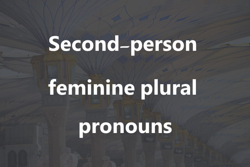 Second-person feminine plural pronouns