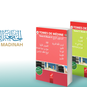 Madinah books | Download best books to learn Arabic for free